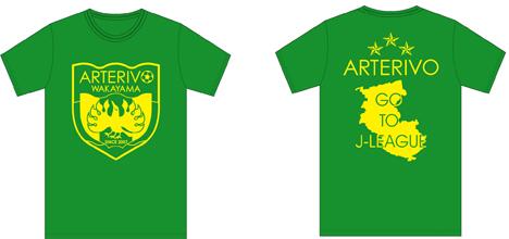 2012Tシャツ.jpg